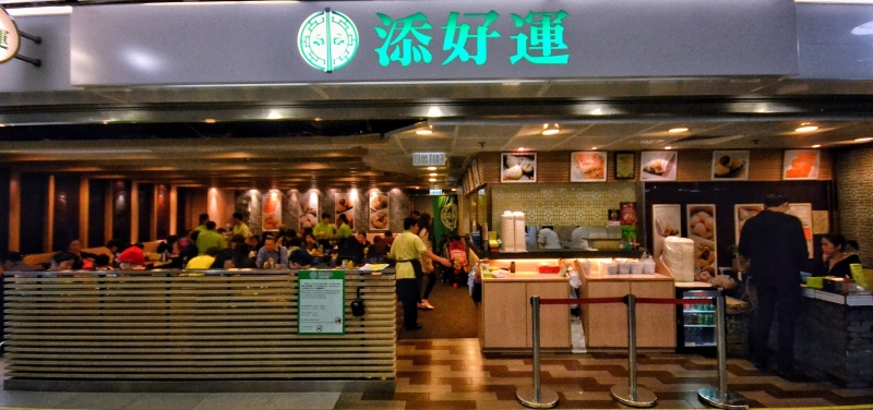 Tim Ho Wan Central