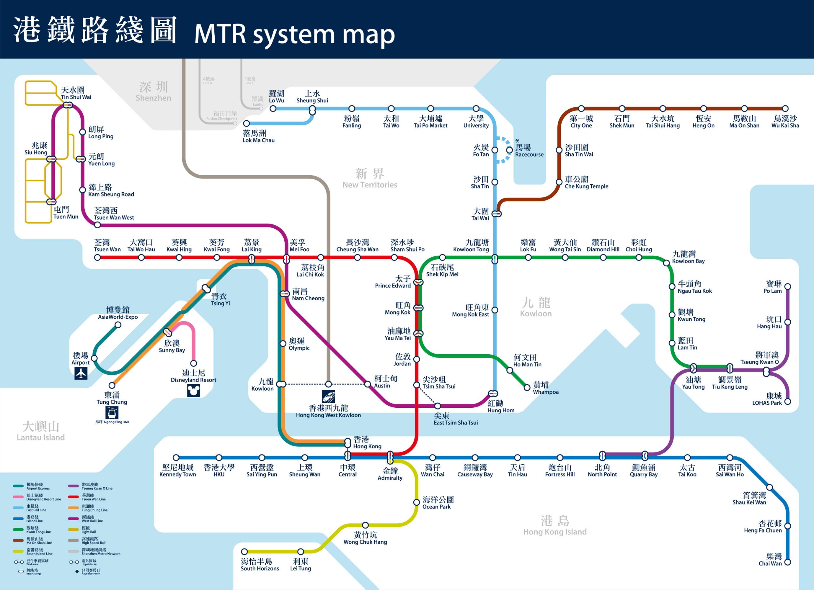 香港地下鉄路線図