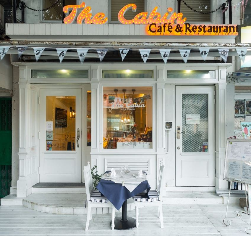 The Cabin Cafe & Restaurant