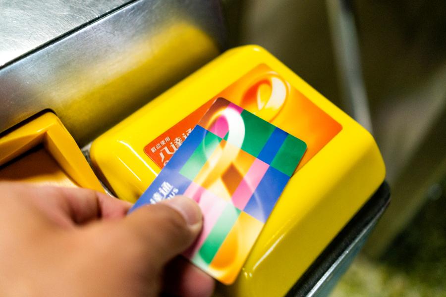 card_fee
