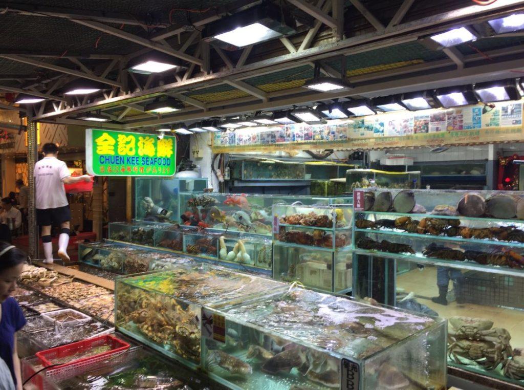全記海鮮菜館