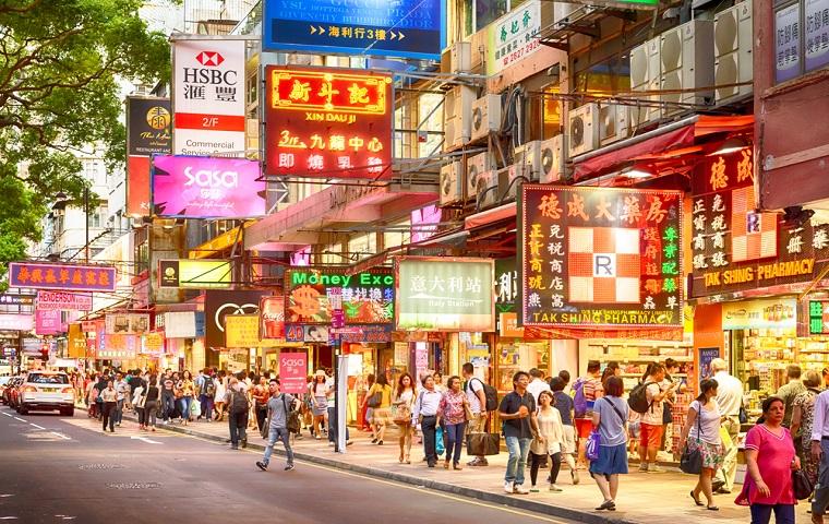 香港の習慣
