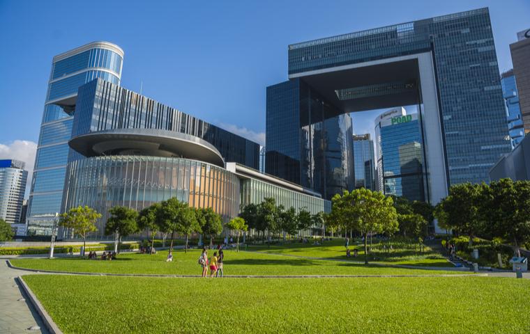 香港 中央政府
