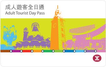 Tourist Day Pass