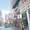 香港のエッセンスが濃縮!登打士街グルメガイド